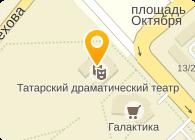 ООО Парикмахерская в гостинице Башкортостан