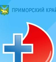 «Краевая станция переливания крови»