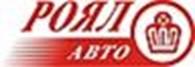Автосалон «Роял Авто»