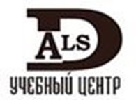Design Art Land Studio (DALS)