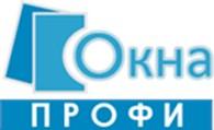 """ООО """"Окна Профи"""""""