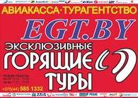 ИП Сотников Александр Викторович