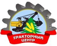 """Тракторный центр """"Гидравлика - сервис"""""""