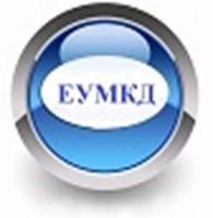 Ефремовское управление многоквартирными домами