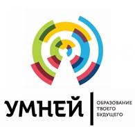 Ассоциация электронного обучения (УМНЕЙ)