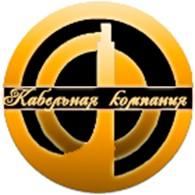 ЧТУП Кабельная компания