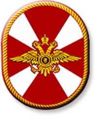 «Пермский военный институт войск национальной гвардии Российской Федерации»