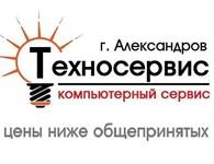 "Компьютерный сервис ""ТЕХНОСЕРВИС"""