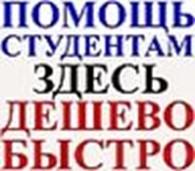 Мостовщикова Александра