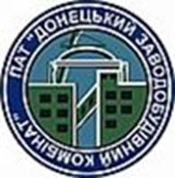 Публичное акционерное общество ПАО «Донецкий заводостроительный комбинат»