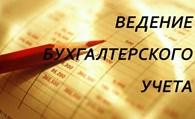 ООО ЮМИС