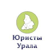 ГК «Юристы Урала»