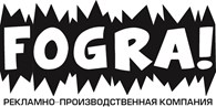 ФОГРА