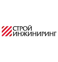 "Компания ""СТРОЙ - Инжиниринг"""
