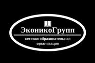 ЭконикоГрупп