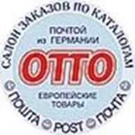 Салон заказов «ОТТО и каталоги»