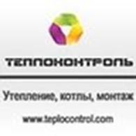 """ООО """"ТЕПЛОКОНТРОЛЬ"""""""
