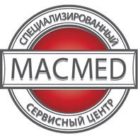 Сервисный центр MacMed на Пушечной улице