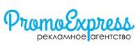 Promo Express - BTL AGENCY  РЕКЛАМНОЕ АГЕНТСТВО