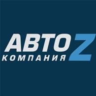 ООО АВТО Z на Щёлковской