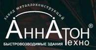 АННАТОН Техно