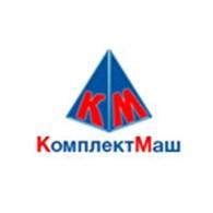 ПК «Комплектация Машиностроения»