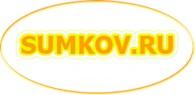 Sumkov