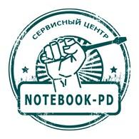 Сервисный центр «Notebook - PD»