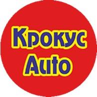 Крокус Auto