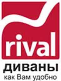 Фабрика Риваль