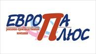 ООО ЕВРОПА ПЛЮС