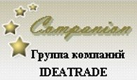 "Группа компаний ""IDEATRADE"""