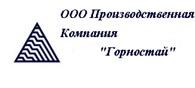 """Производственная Компания """"Горностай"""""""