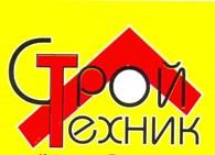 ООО Торговый Дом «Стройтехник»
