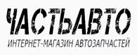 ООО ЧастьАвто