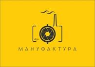 "Фотостудия ""Мануфактура"""