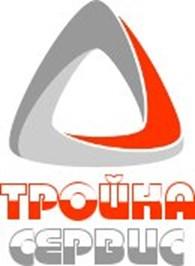 """АСЦ """"Тройка-Сервис"""""""