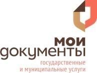 """""""Центр госуслуг района Басманный"""""""