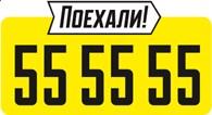 рассмотрим основные зарегистрироваться на сайте такси максим комсомольск на амуре оно термобелье