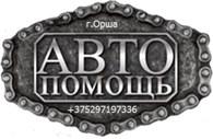 ИП Жданов Валерий Викторович