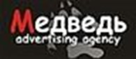 Другая Рекламно-производственная компания «Медведь»