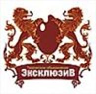 """Творческое объединение """"ЭКСКЛЮЗИВ"""""""