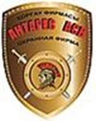"ТОО ""Охранная фирма Антарес АСВ"""