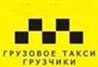 ИП Жданок