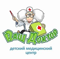 «Ваш Доктор»