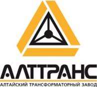 ОАО Алтайский трансформаторный завод