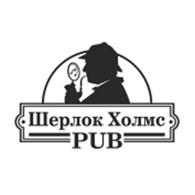 Шерлок Холмс, бар