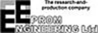 """ООО Научно-Производственное Предприятие """"Эпром Инжиниринг"""""""
