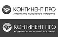 """Общество с ограниченной ответственностью ООО """"Континент Про"""""""