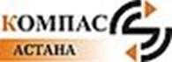 Компас Астана